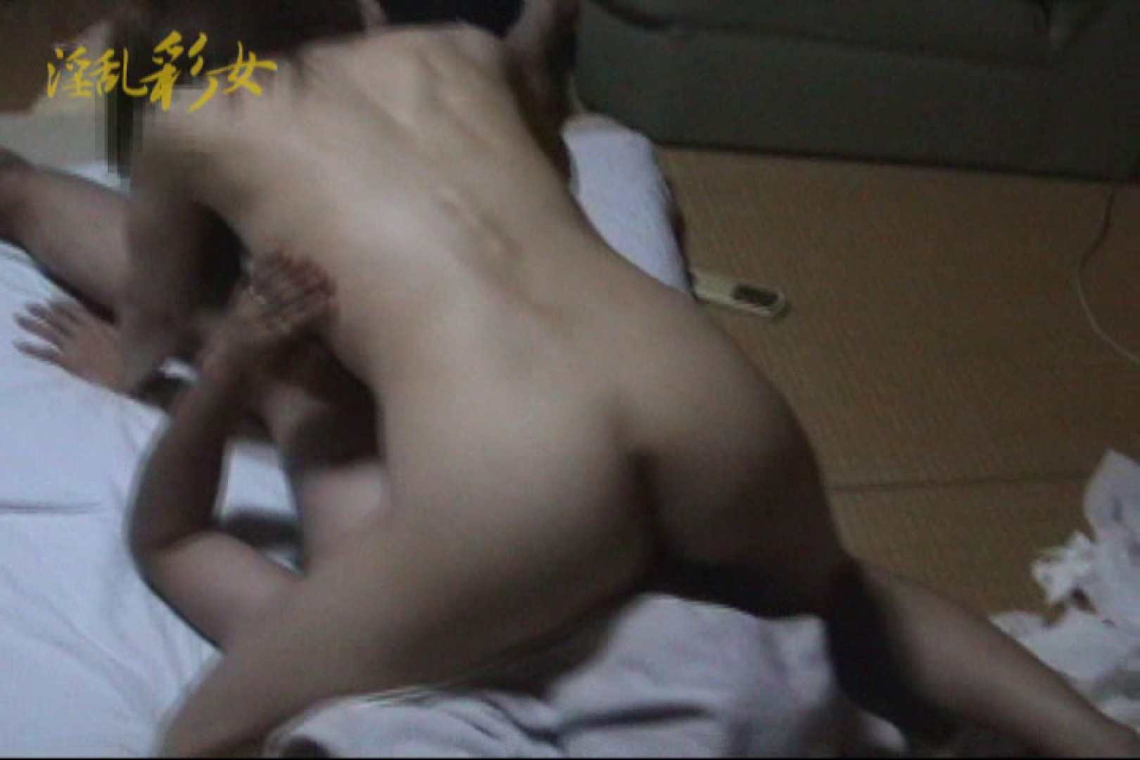 淫乱彩女 麻優里 禁断の彼氏 フェラ オマンコ動画キャプチャ 97pic 5
