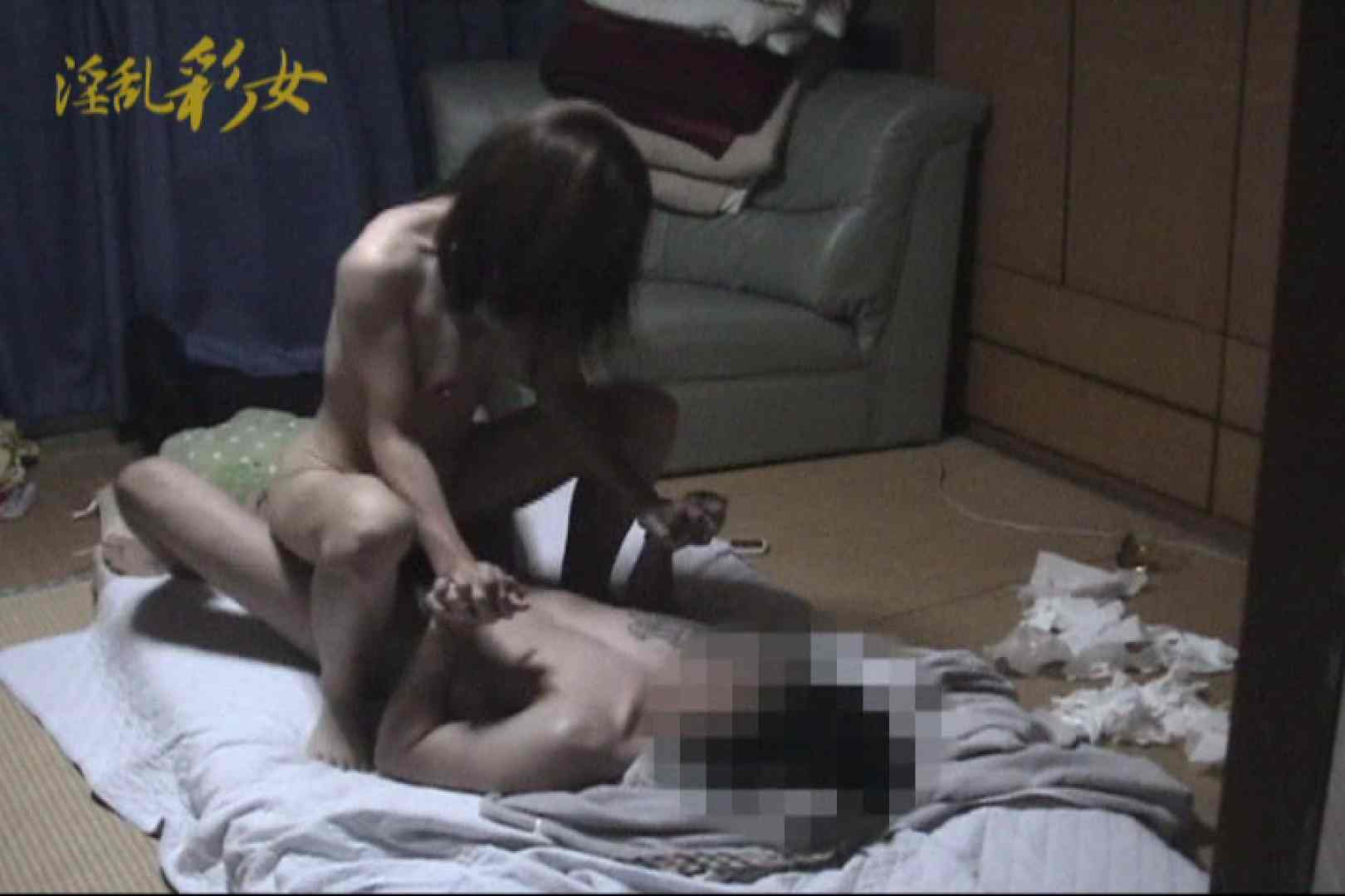 淫乱彩女 麻優里 禁断の彼氏 SEX映像  97pic 12