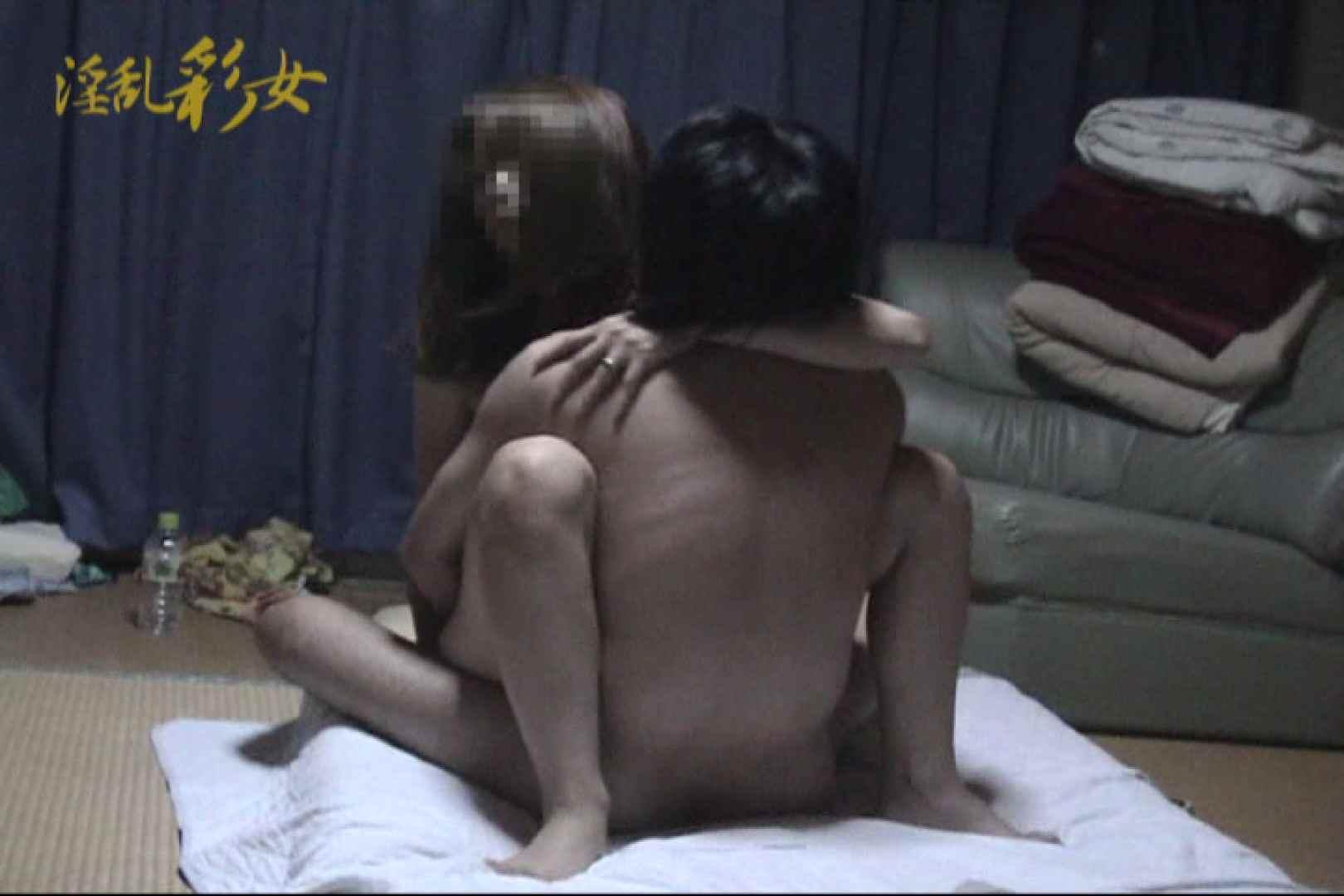 淫乱彩女 麻優里 禁断の彼氏 SEX映像   淫乱  97pic 16