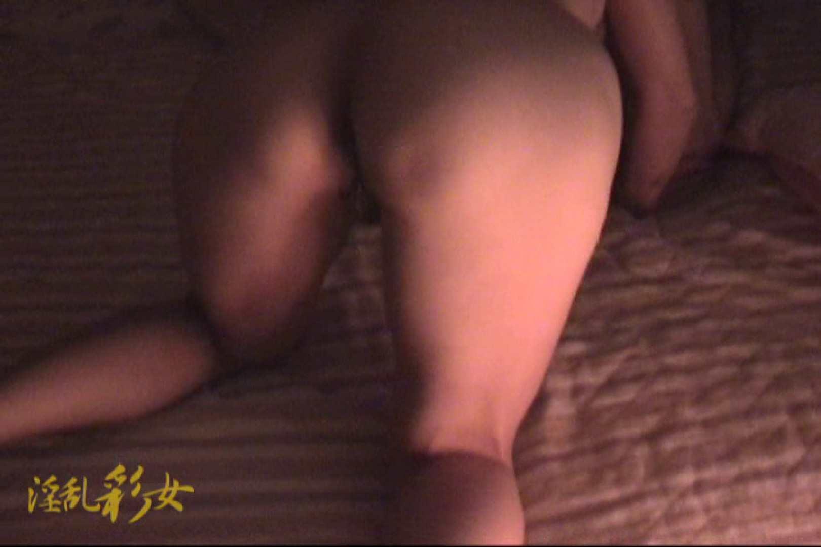 淫乱彩女 麻優里 禁断の彼氏 SEX映像   淫乱  97pic 46