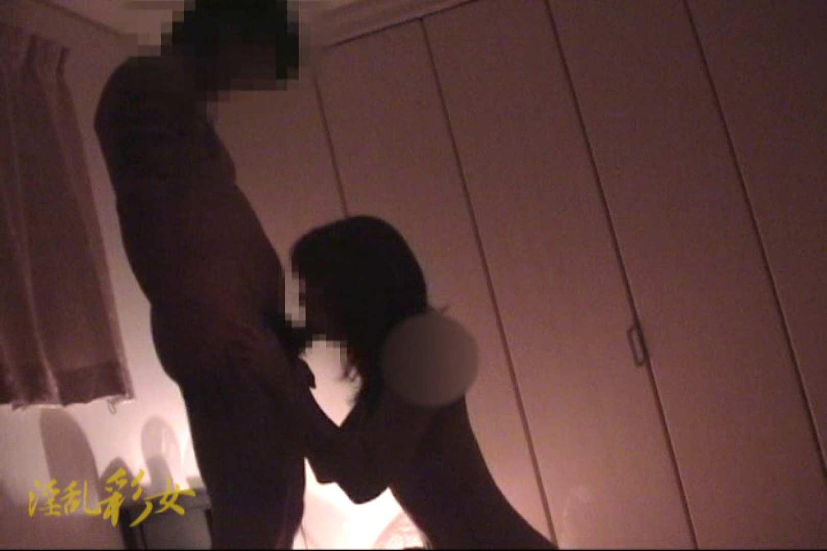 淫乱彩女 麻優里 禁断の彼氏 SEX映像   淫乱  97pic 49
