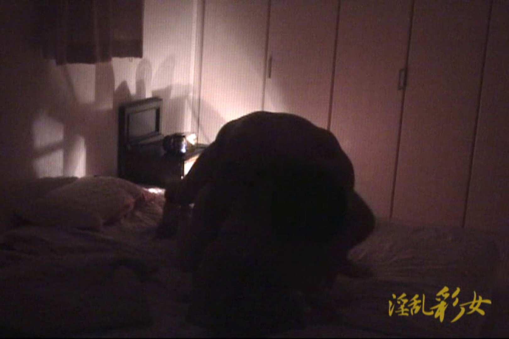 淫乱彩女 麻優里 禁断の彼氏 フェラ オマンコ動画キャプチャ 97pic 77