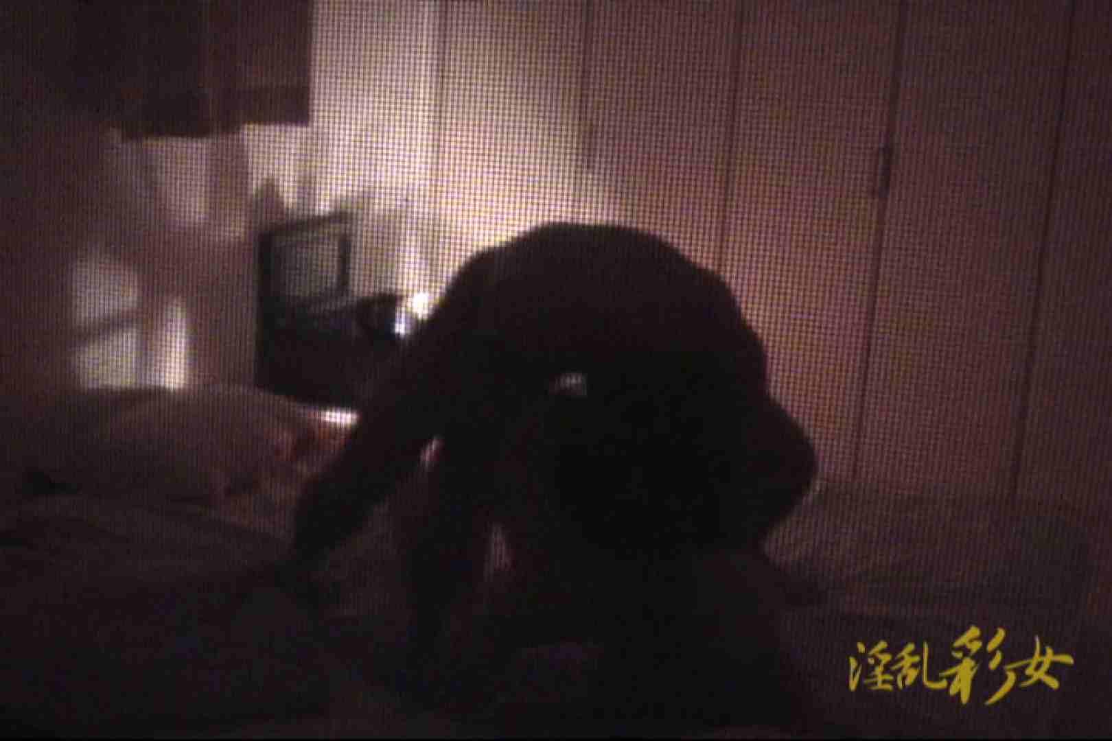 淫乱彩女 麻優里 禁断の彼氏 SEX映像  97pic 78
