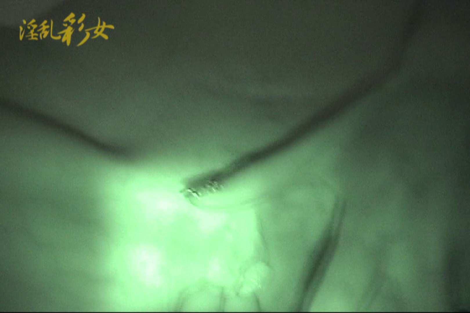 淫乱彩女 麻優里 禁断の彼氏2 淫乱 | 0  81pic 1