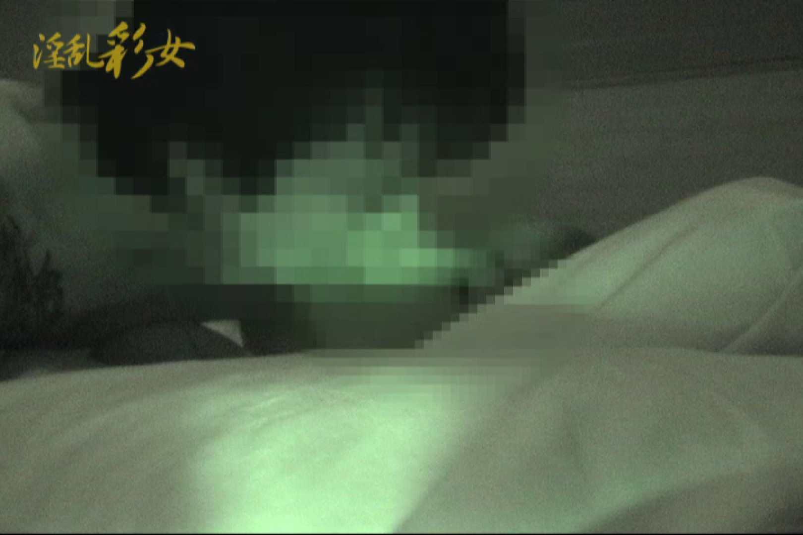 淫乱彩女 麻優里 禁断の彼氏2 淫乱 | 0  81pic 61