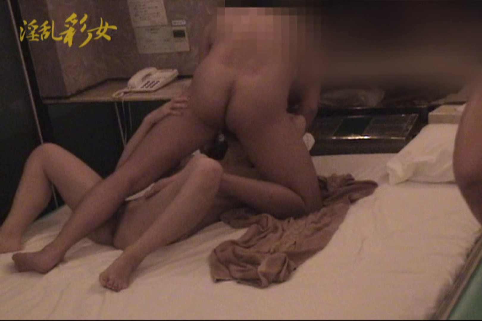 淫乱彩女 麻優里 ホテルで3P絶倫編 淫乱 AV無料動画キャプチャ 103pic 92