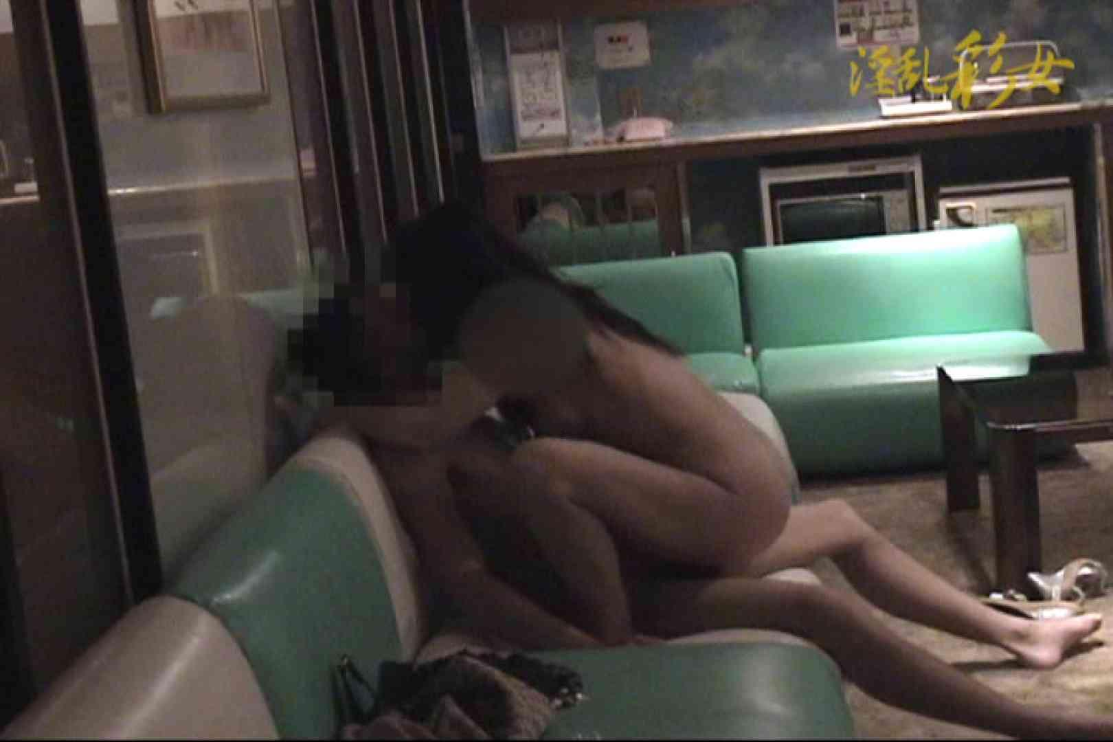 淫乱彩女 麻優里 ホテルで3P絶倫編2 SEX映像 AV無料 74pic 38