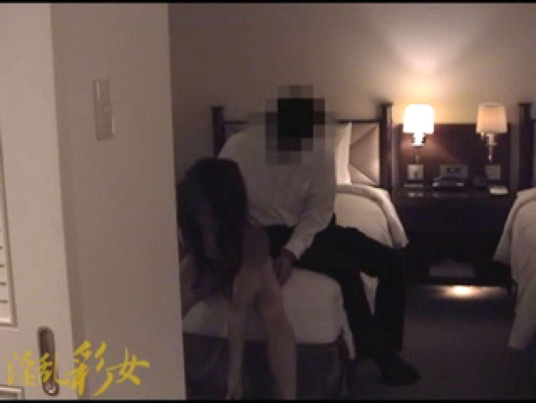 淫乱彩女 麻優里 忘年会にて ホテル隠し撮り | 淫乱  73pic 13