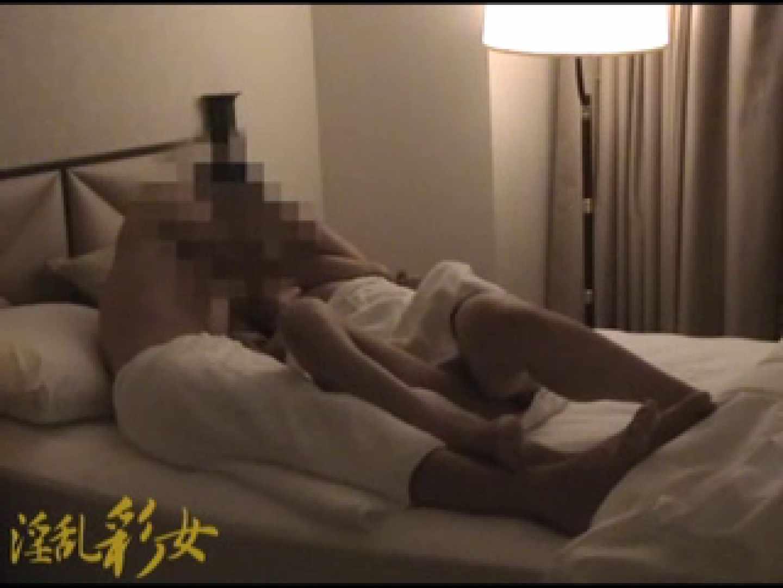 淫乱彩女 麻優里 忘年会にて ホテル隠し撮り  73pic 16