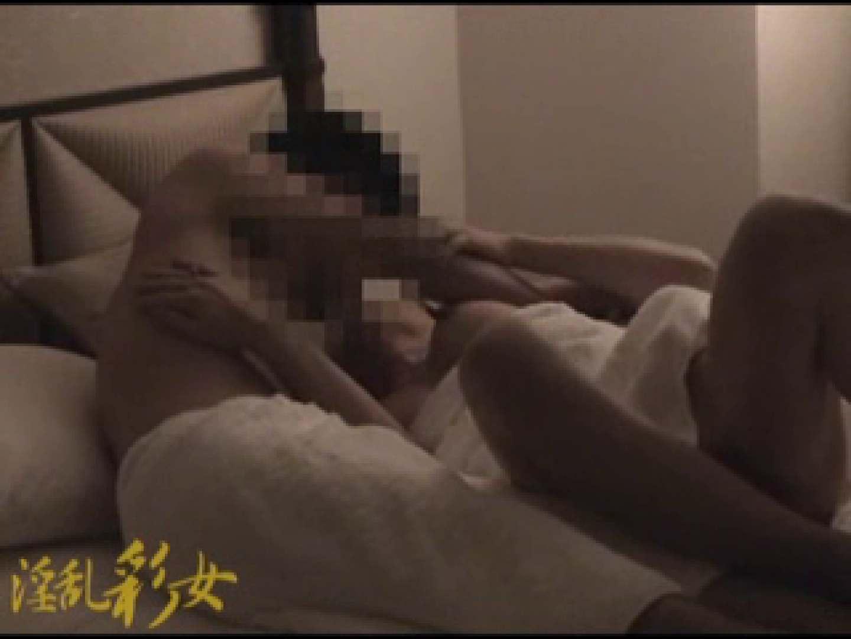 淫乱彩女 麻優里 忘年会にて ホテル隠し撮り  73pic 18
