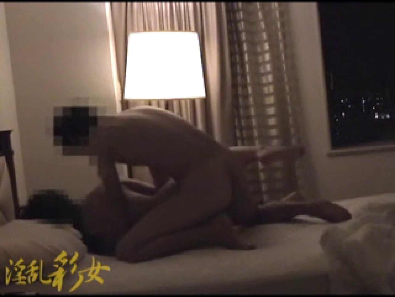 淫乱彩女 麻優里 忘年会にて ホテル隠し撮り | 淫乱  73pic 31