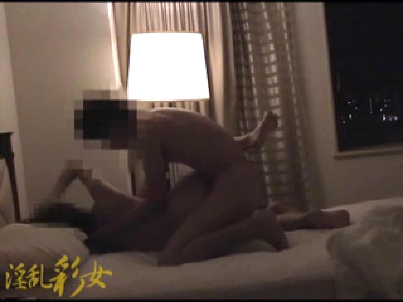 淫乱彩女 麻優里 忘年会にて ホテル隠し撮り  73pic 32