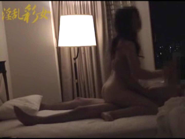 淫乱彩女 麻優里 忘年会にて ホテル隠し撮り  73pic 62