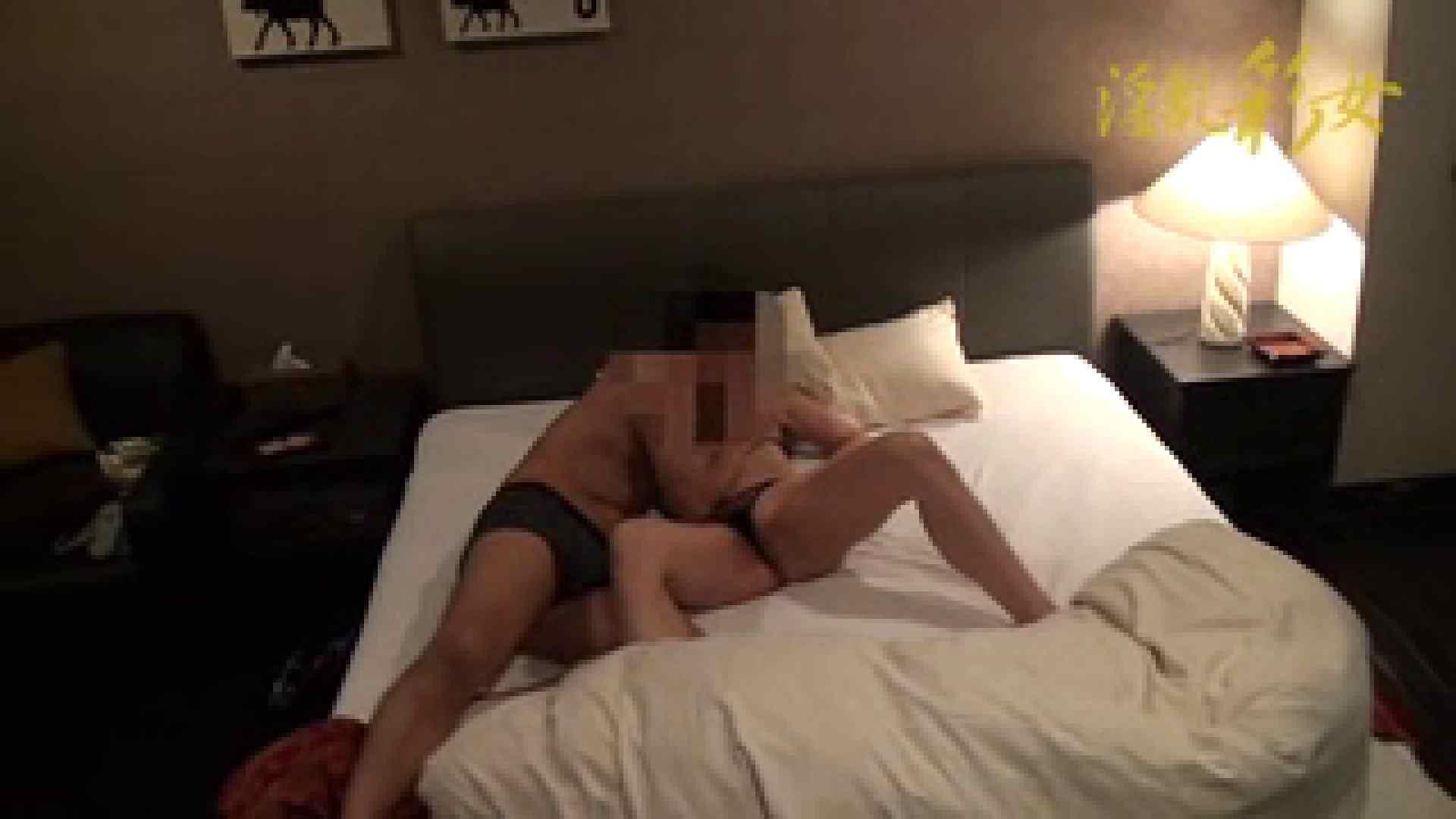 淫乱彩女麻優里 30歳デカマラ単独君 ハイビジョン ホテル隠し撮り | 高画質  84pic 51