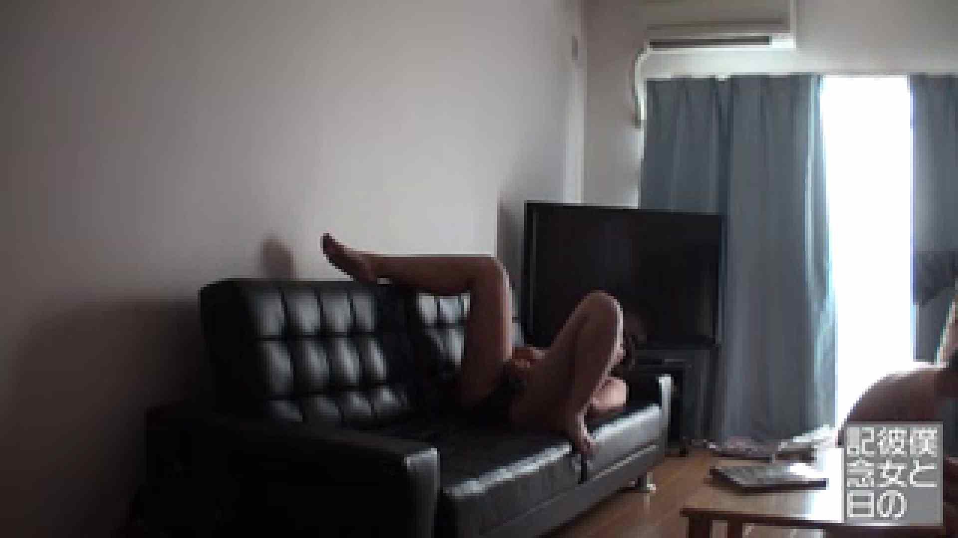 僕と彼女の記念日vol.2 フェラ   美しいOLの裸体  83pic 61