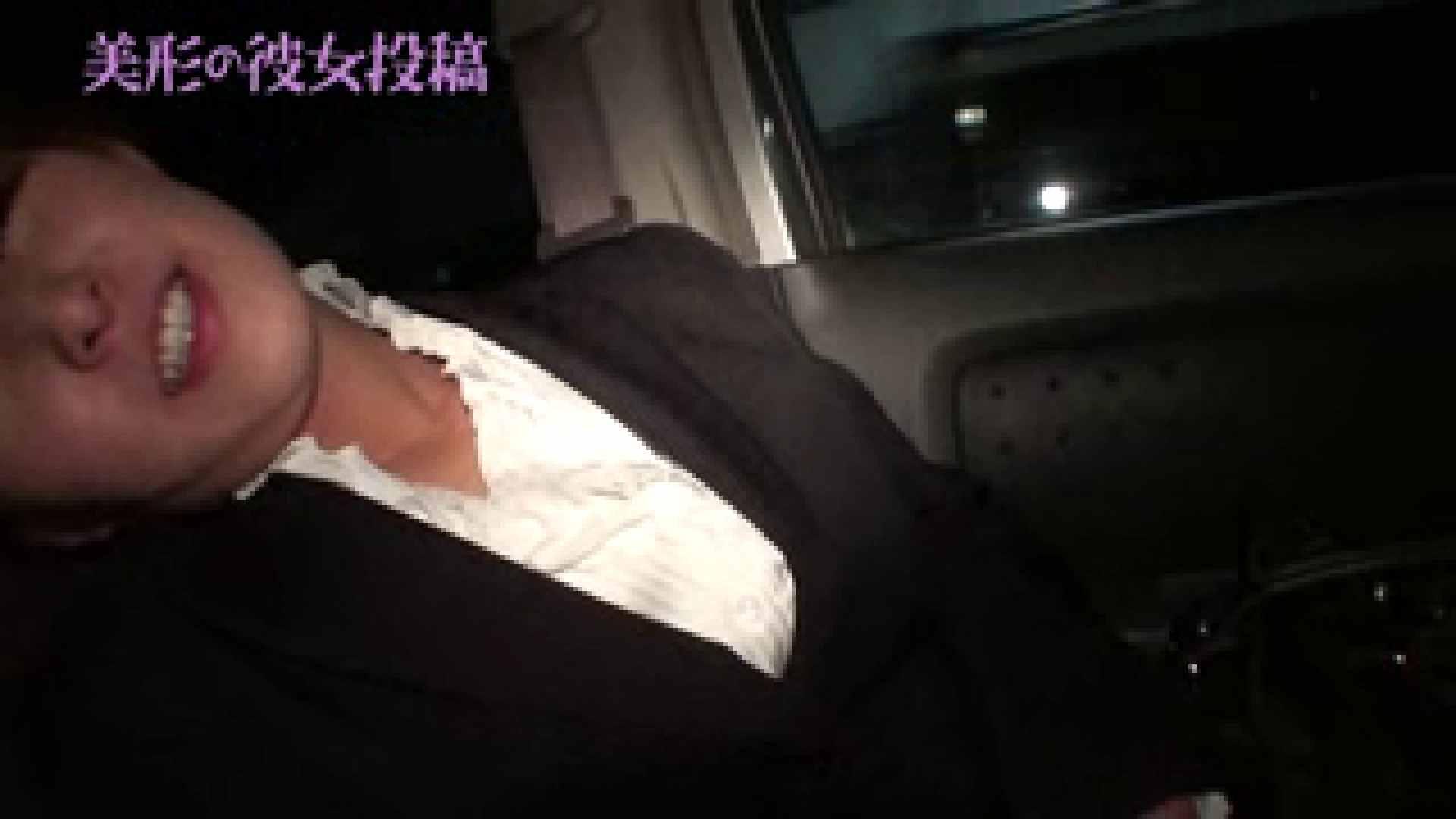 超美形の彼女を投稿!!03 SEX映像 | 投稿  86pic 13