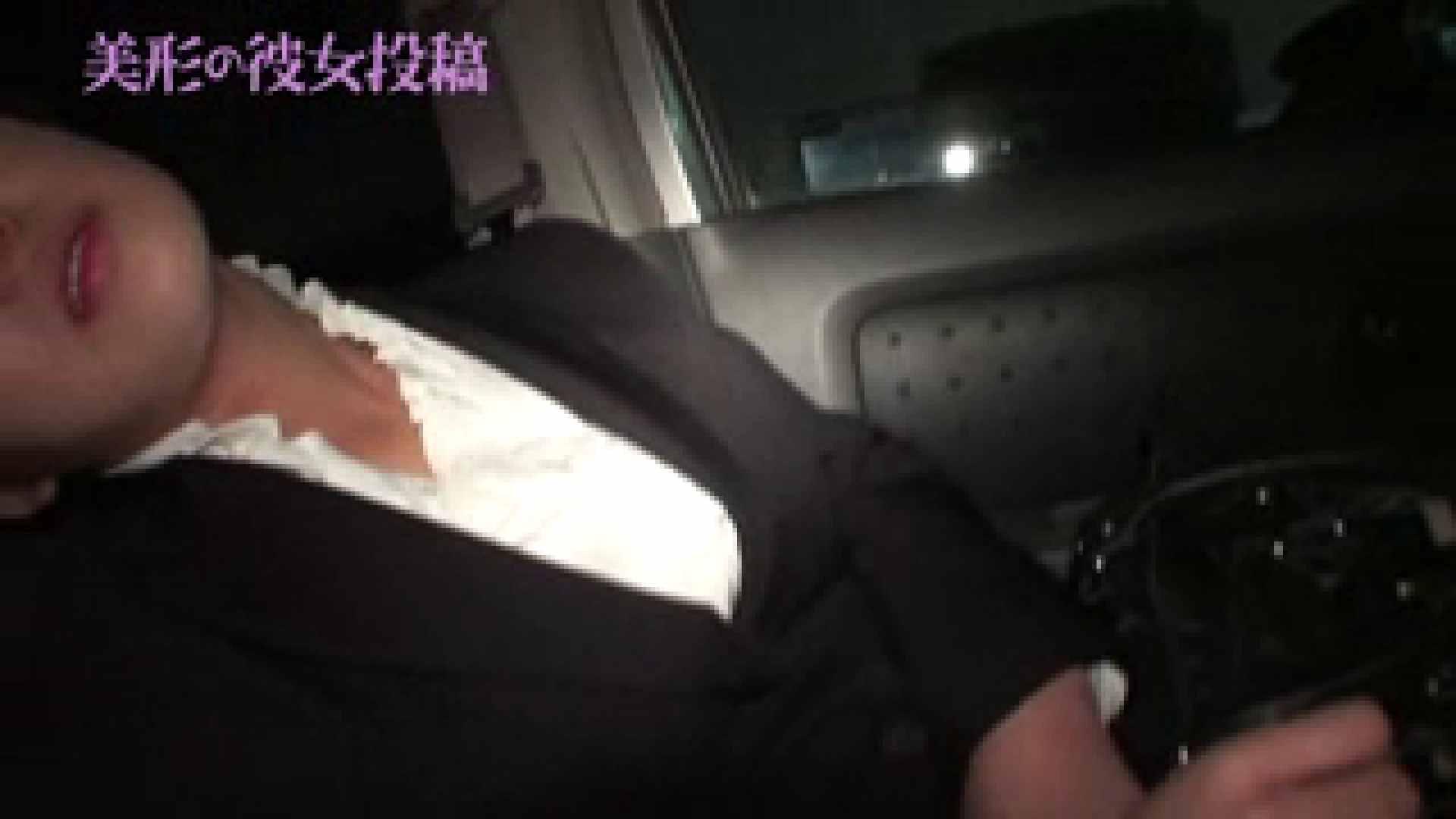 超美形の彼女を投稿!!03 SEX映像  86pic 15