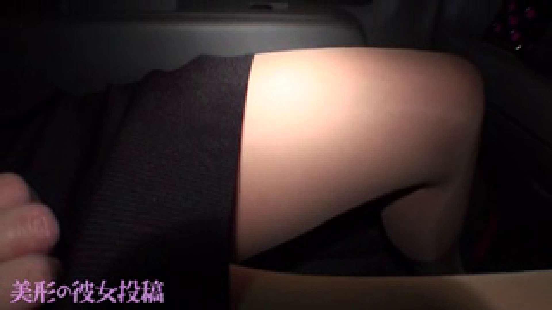 超美形の彼女を投稿!!03 SEX映像  86pic 48