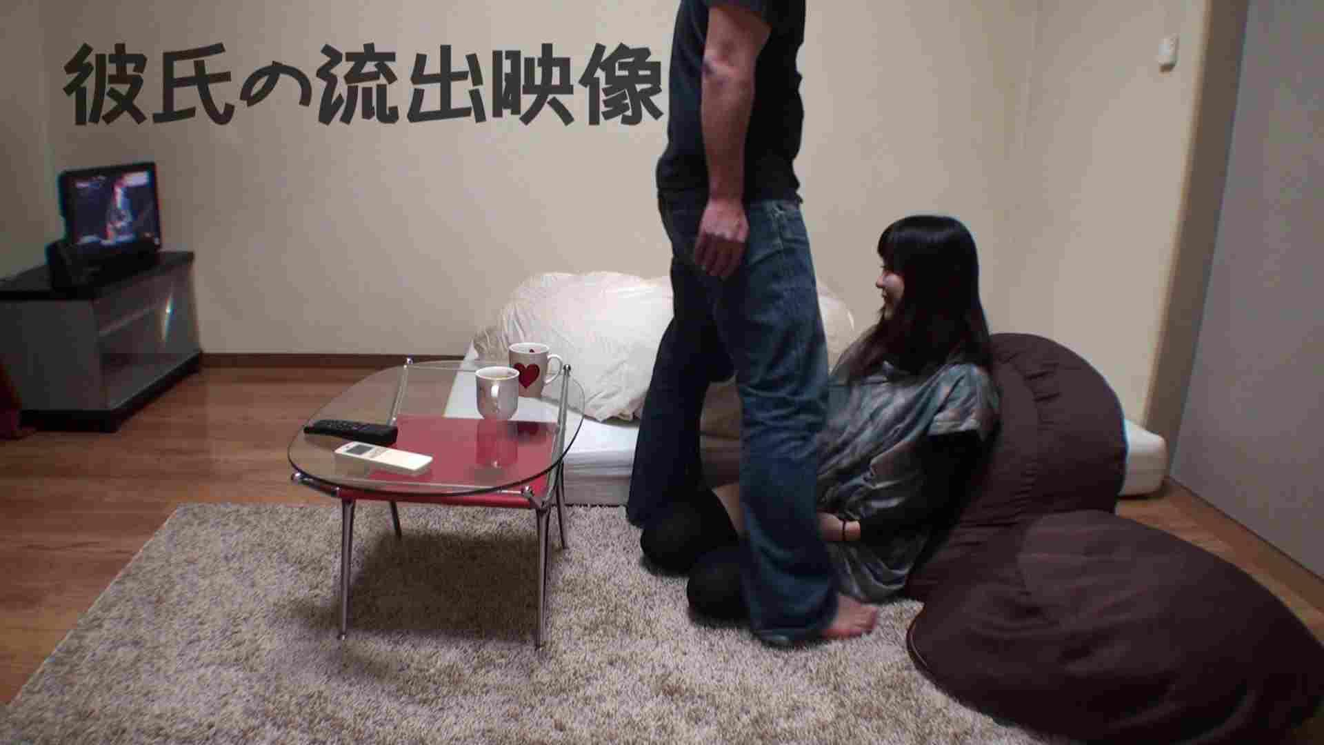 彼氏が流出 パイパン素人嬢のハメ撮り映像02 パイパン   SEX映像  79pic 1