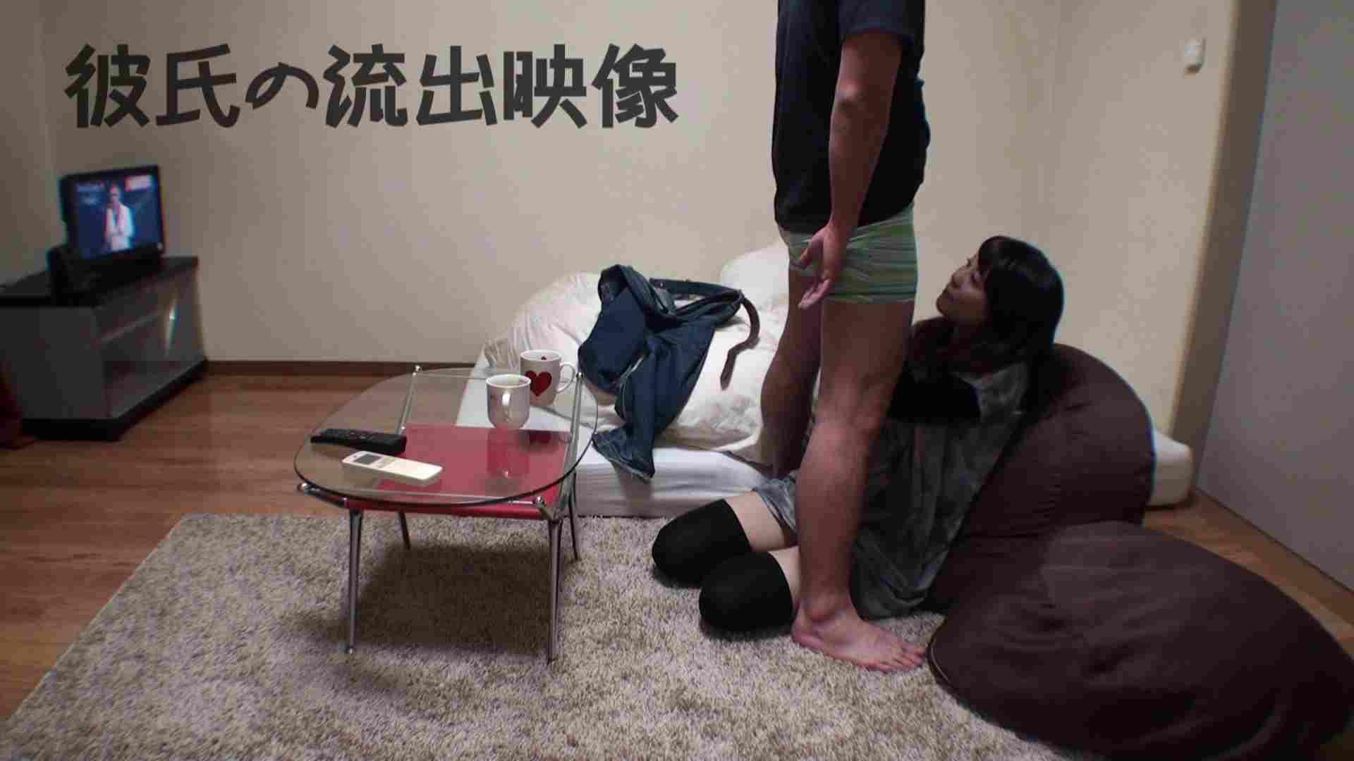 彼氏が流出 パイパン素人嬢のハメ撮り映像02 パイパン  79pic 6