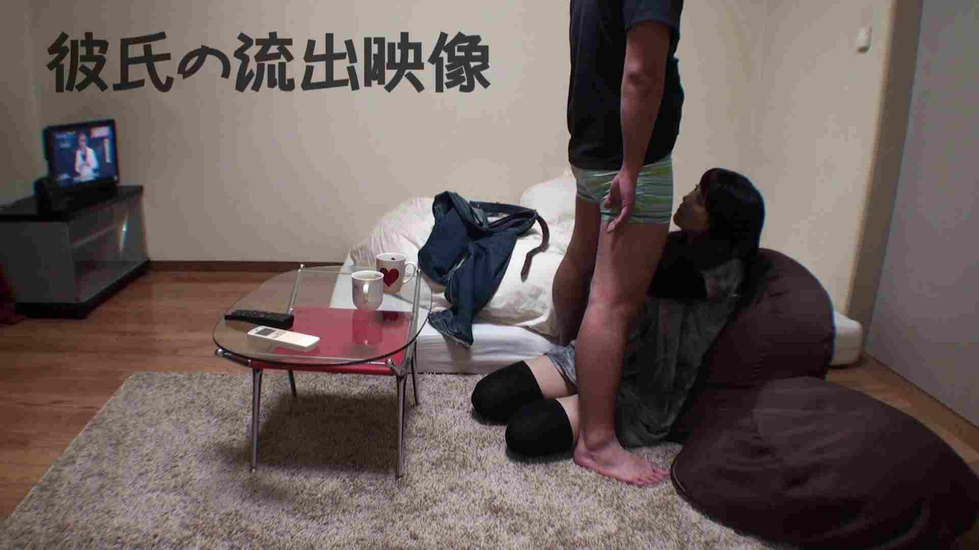 彼氏が流出 パイパン素人嬢のハメ撮り映像02 パイパン   SEX映像  79pic 7