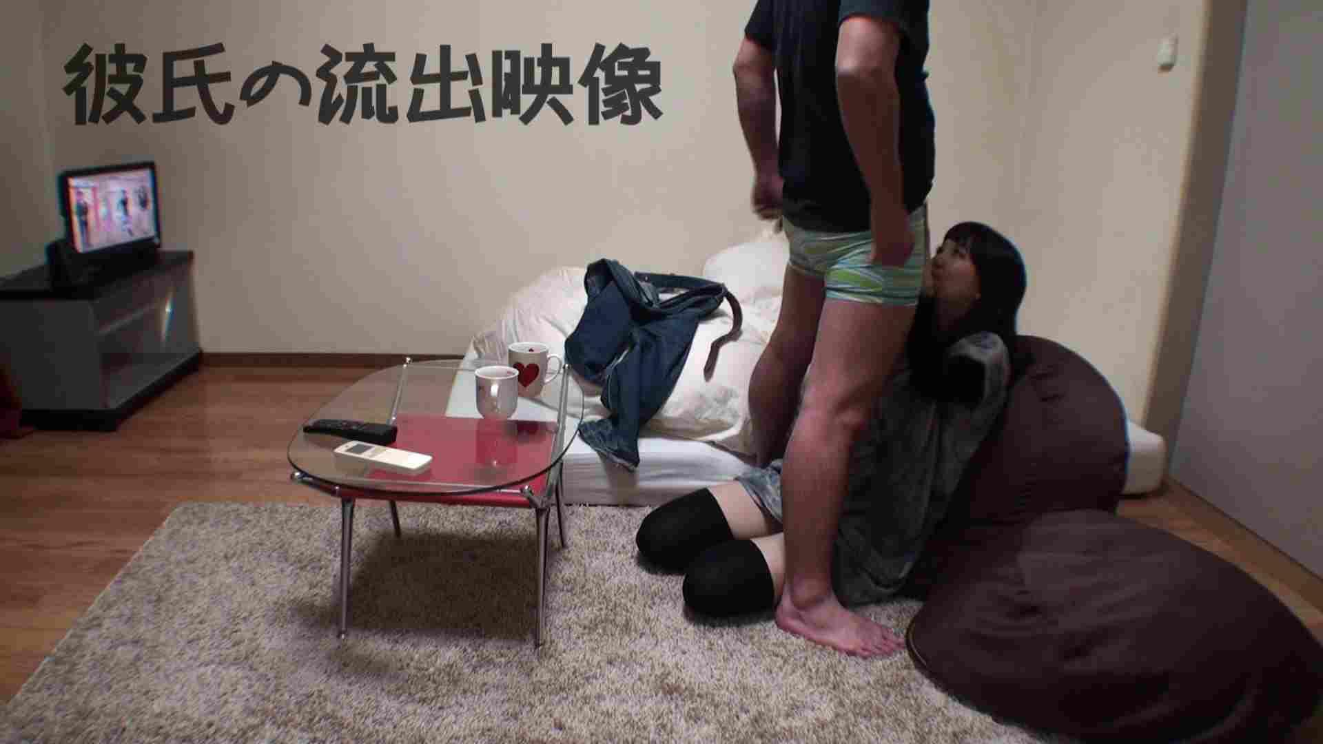彼氏が流出 パイパン素人嬢のハメ撮り映像02 素人丸裸 濡れ場動画紹介 79pic 8