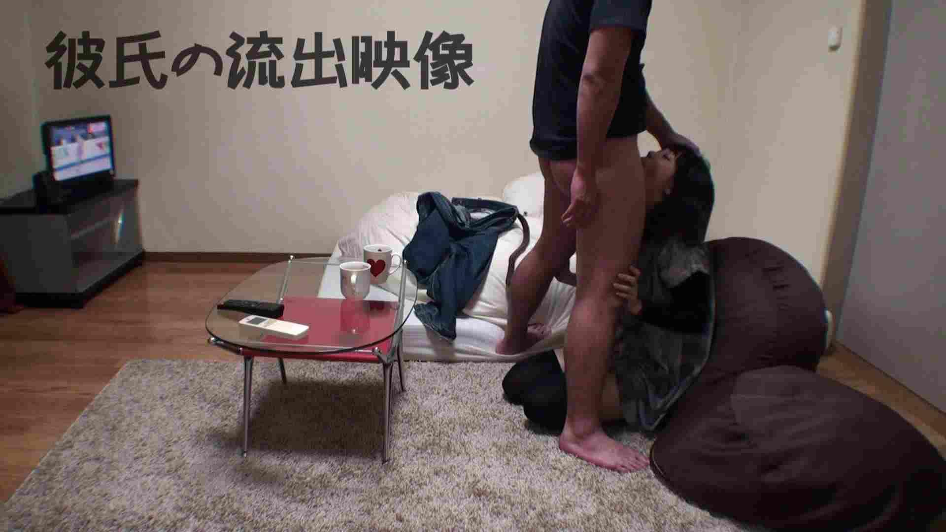 彼氏が流出 パイパン素人嬢のハメ撮り映像02 素人丸裸 濡れ場動画紹介 79pic 14