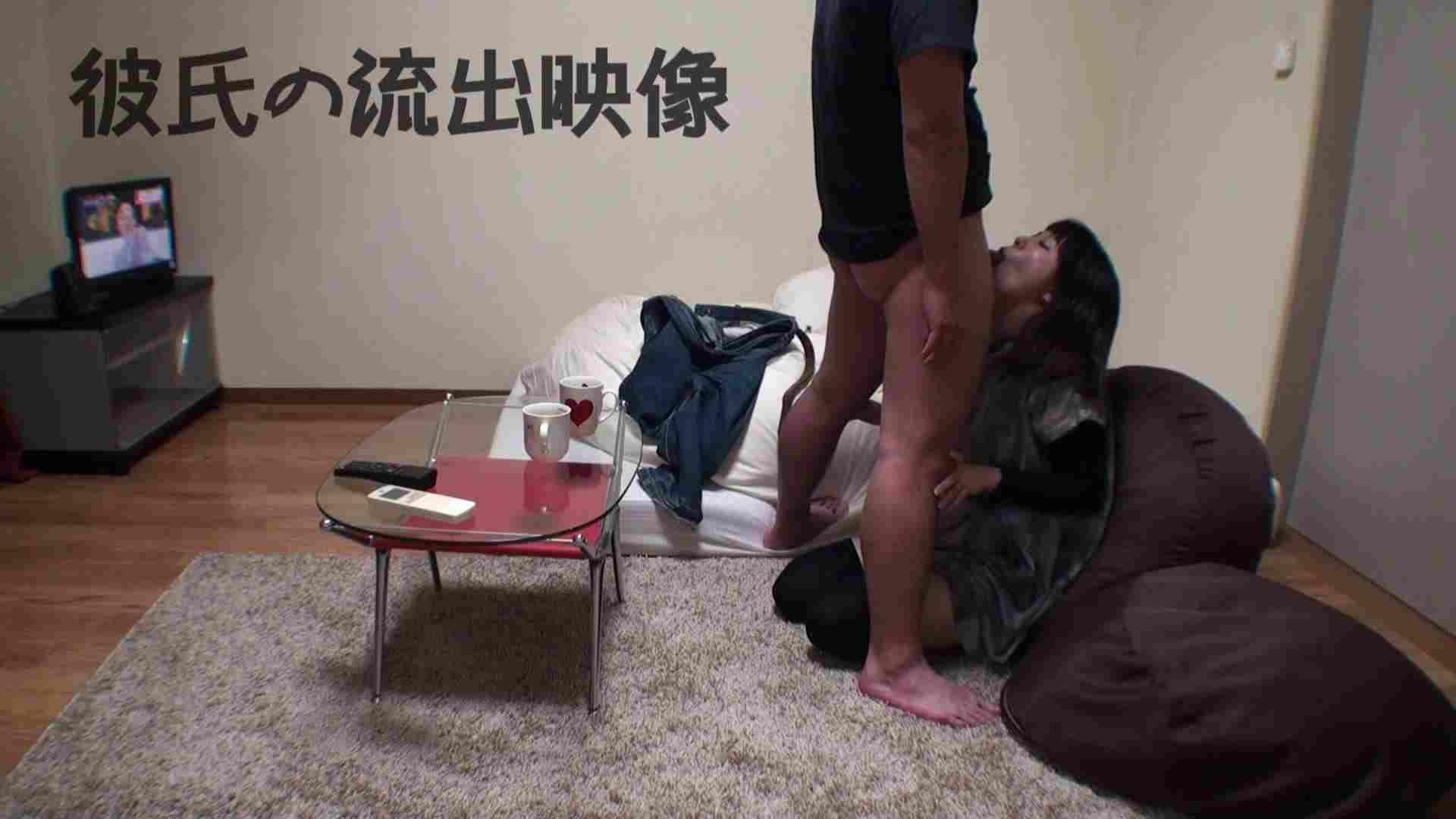 彼氏が流出 パイパン素人嬢のハメ撮り映像02 中出し AV動画キャプチャ 79pic 17