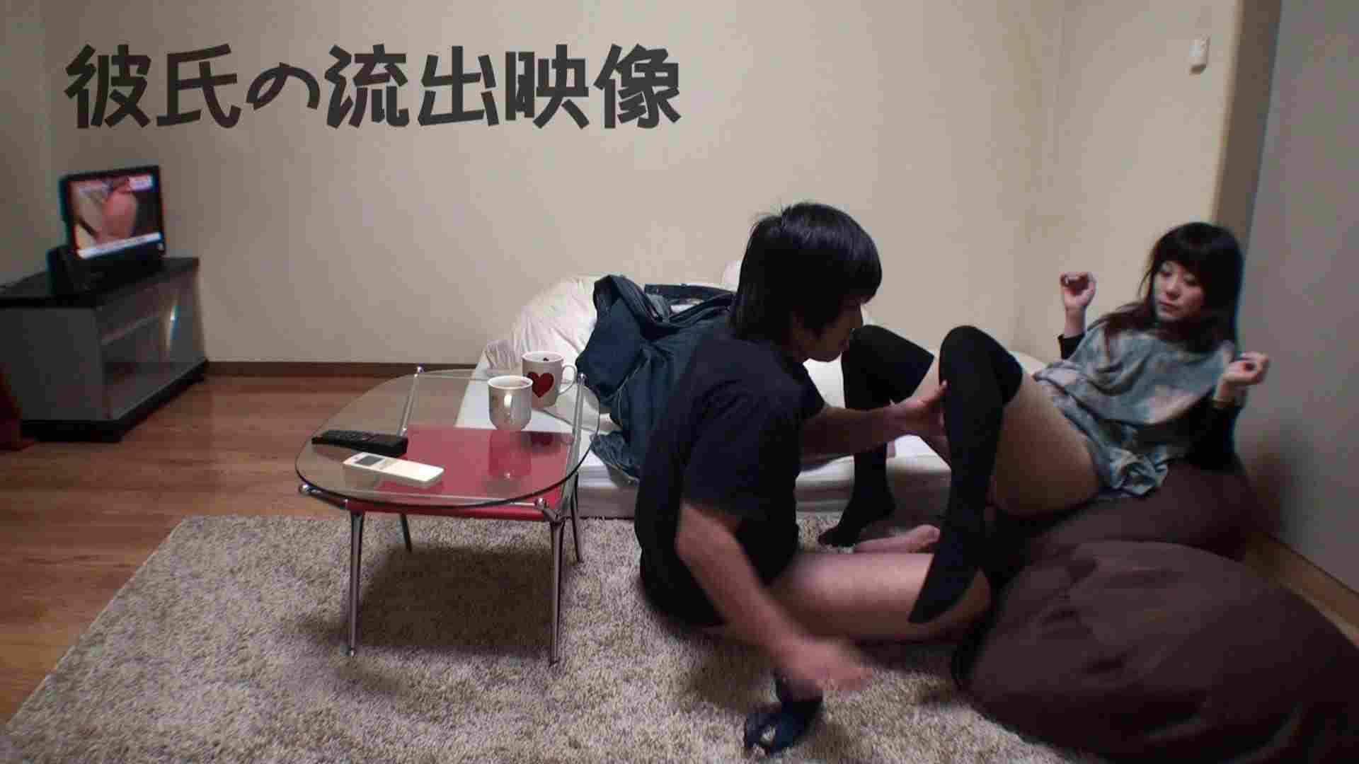 彼氏が流出 パイパン素人嬢のハメ撮り映像02 フェラ 覗きおまんこ画像 79pic 21