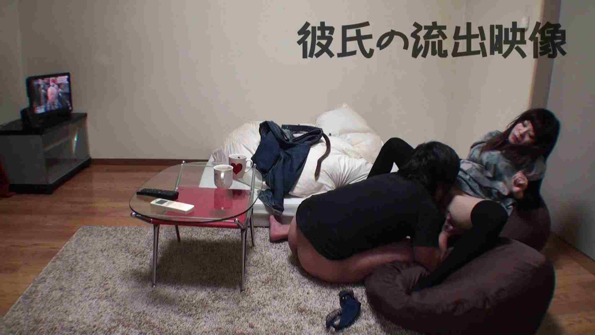 彼氏が流出 パイパン素人嬢のハメ撮り映像02 中出し AV動画キャプチャ 79pic 23