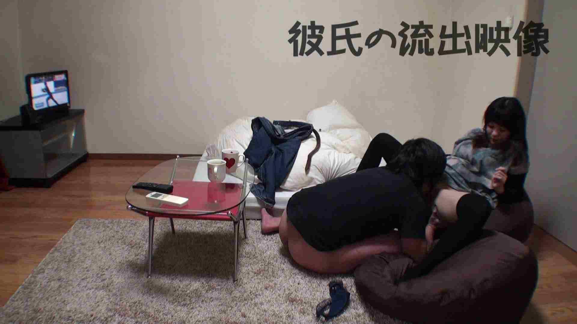 彼氏が流出 パイパン素人嬢のハメ撮り映像02 パイパン  79pic 24