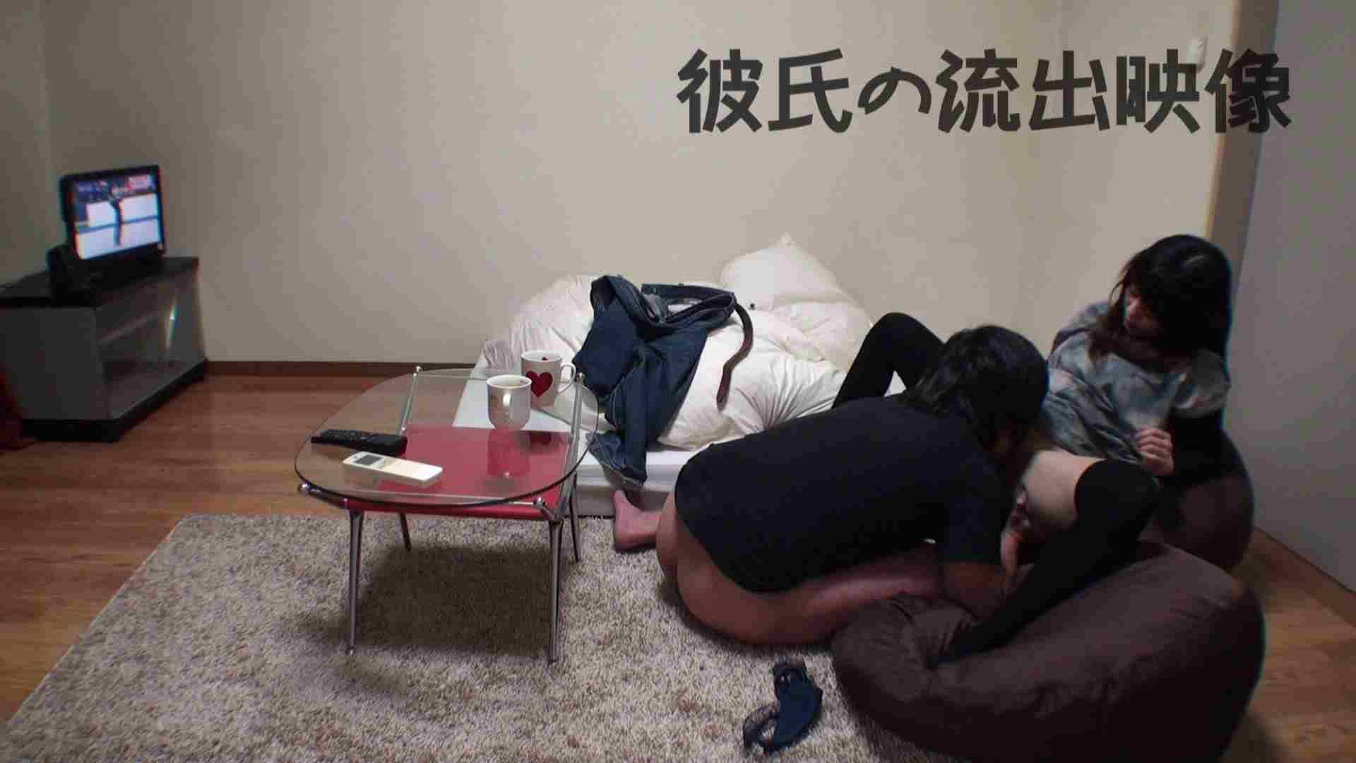彼氏が流出 パイパン素人嬢のハメ撮り映像02 カップル おめこ無修正画像 79pic 28