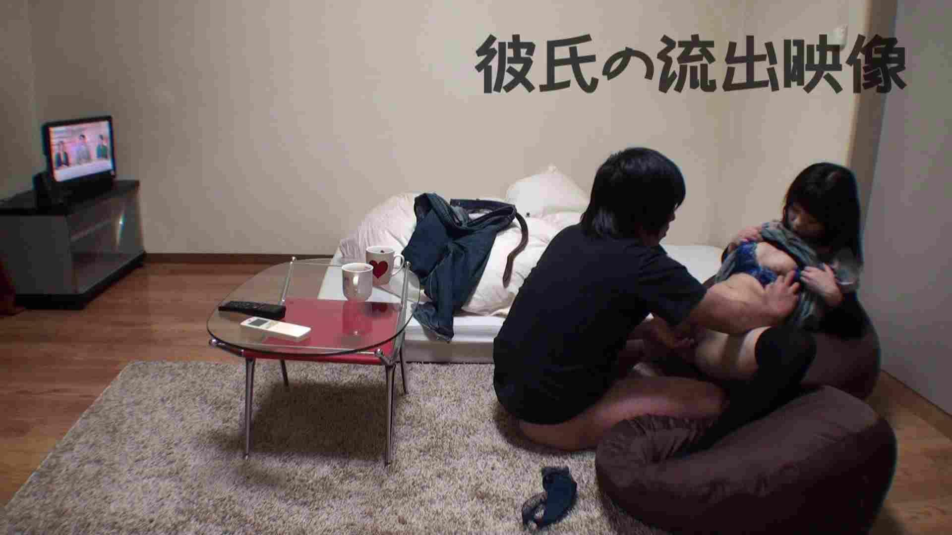 彼氏が流出 パイパン素人嬢のハメ撮り映像02 パイパン  79pic 30