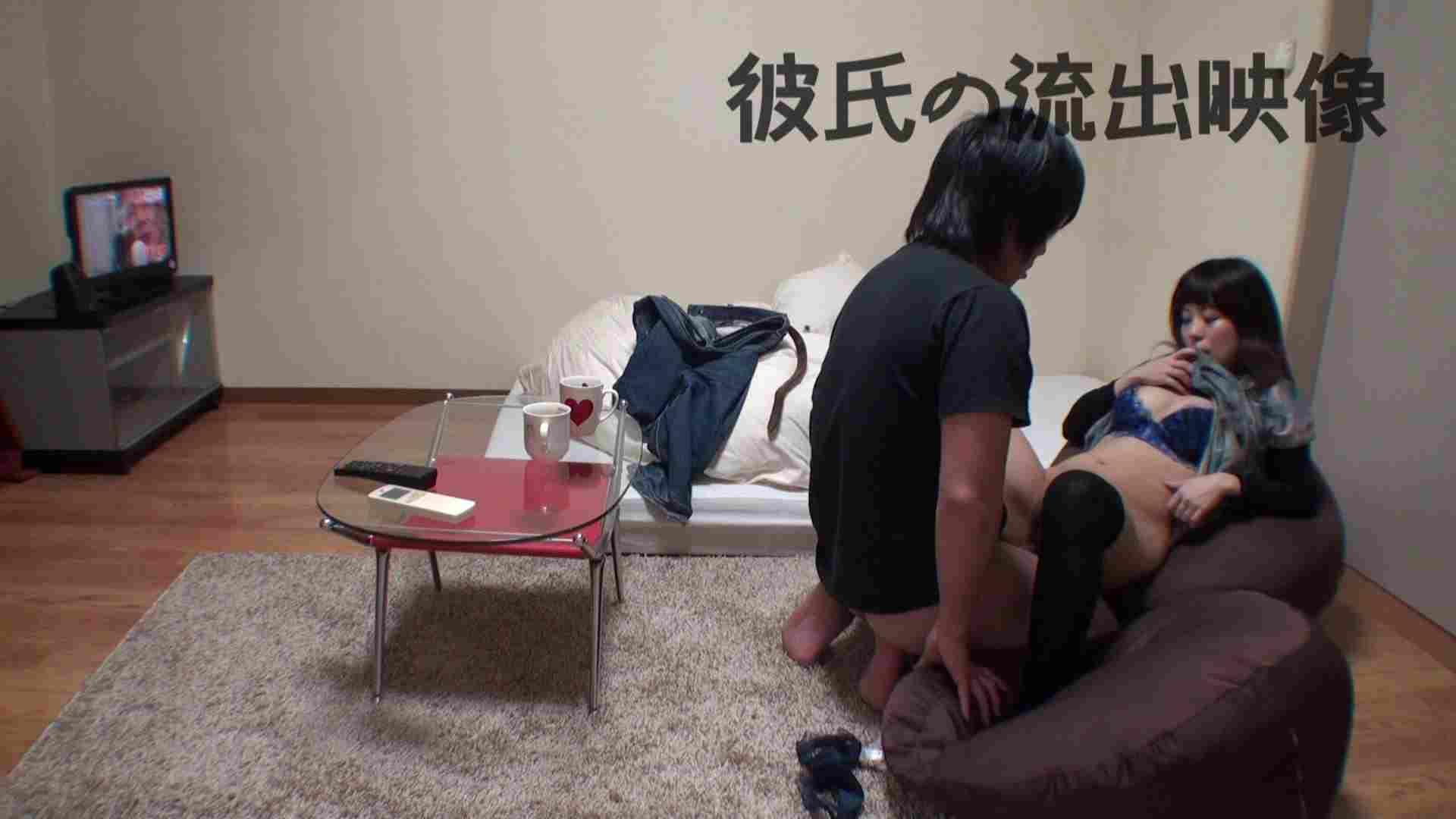 彼氏が流出 パイパン素人嬢のハメ撮り映像02 パイパン  79pic 42