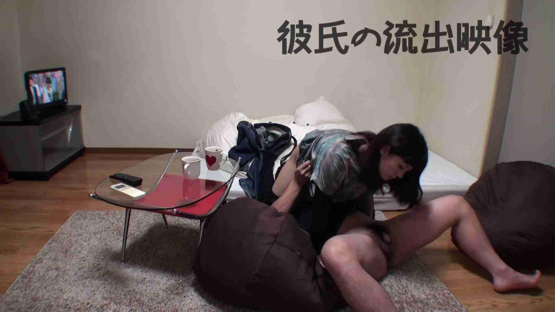 彼氏が流出 パイパン素人嬢のハメ撮り映像02 フェラ 覗きおまんこ画像 79pic 45