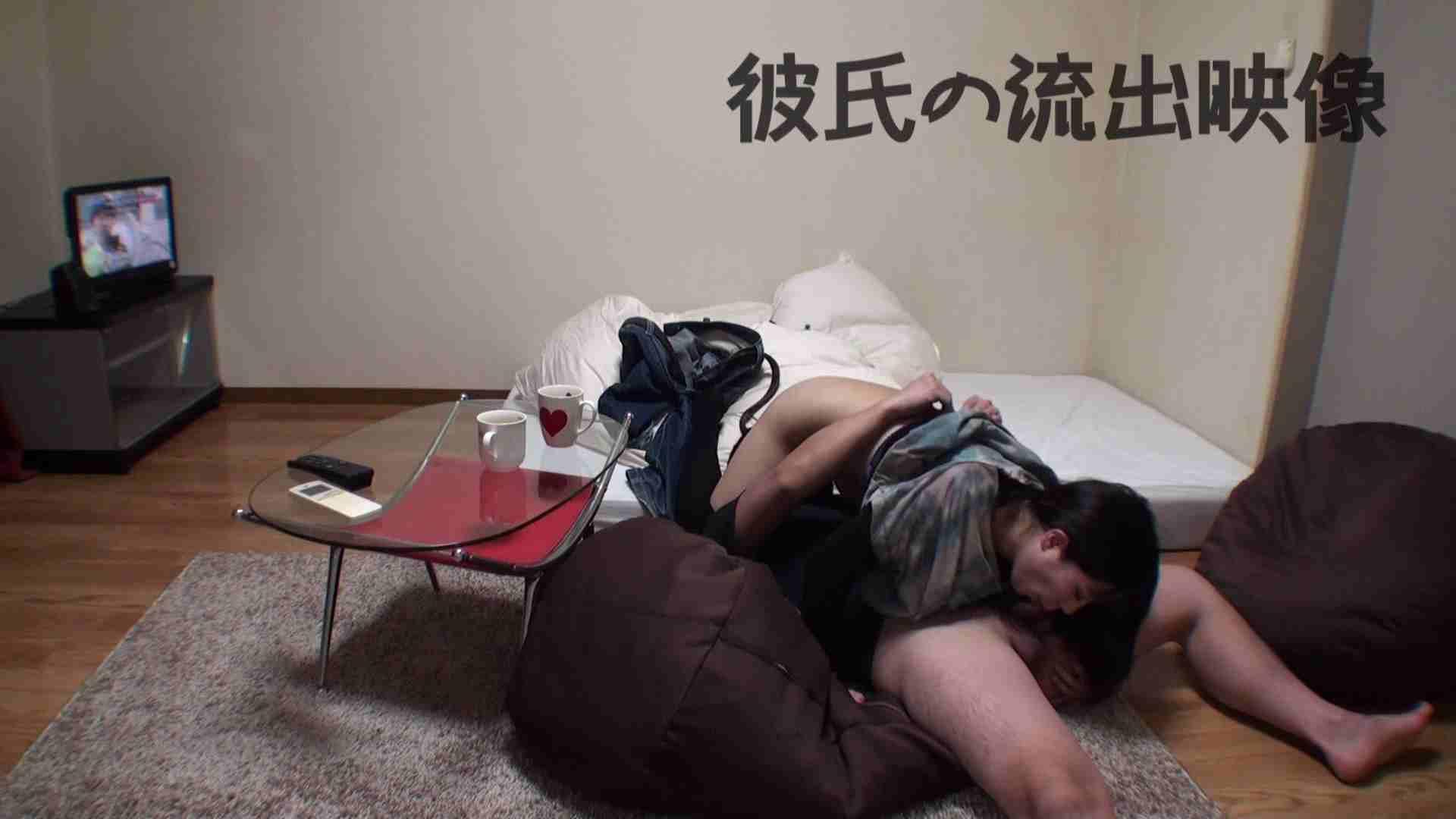 彼氏が流出 パイパン素人嬢のハメ撮り映像02 中出し AV動画キャプチャ 79pic 47