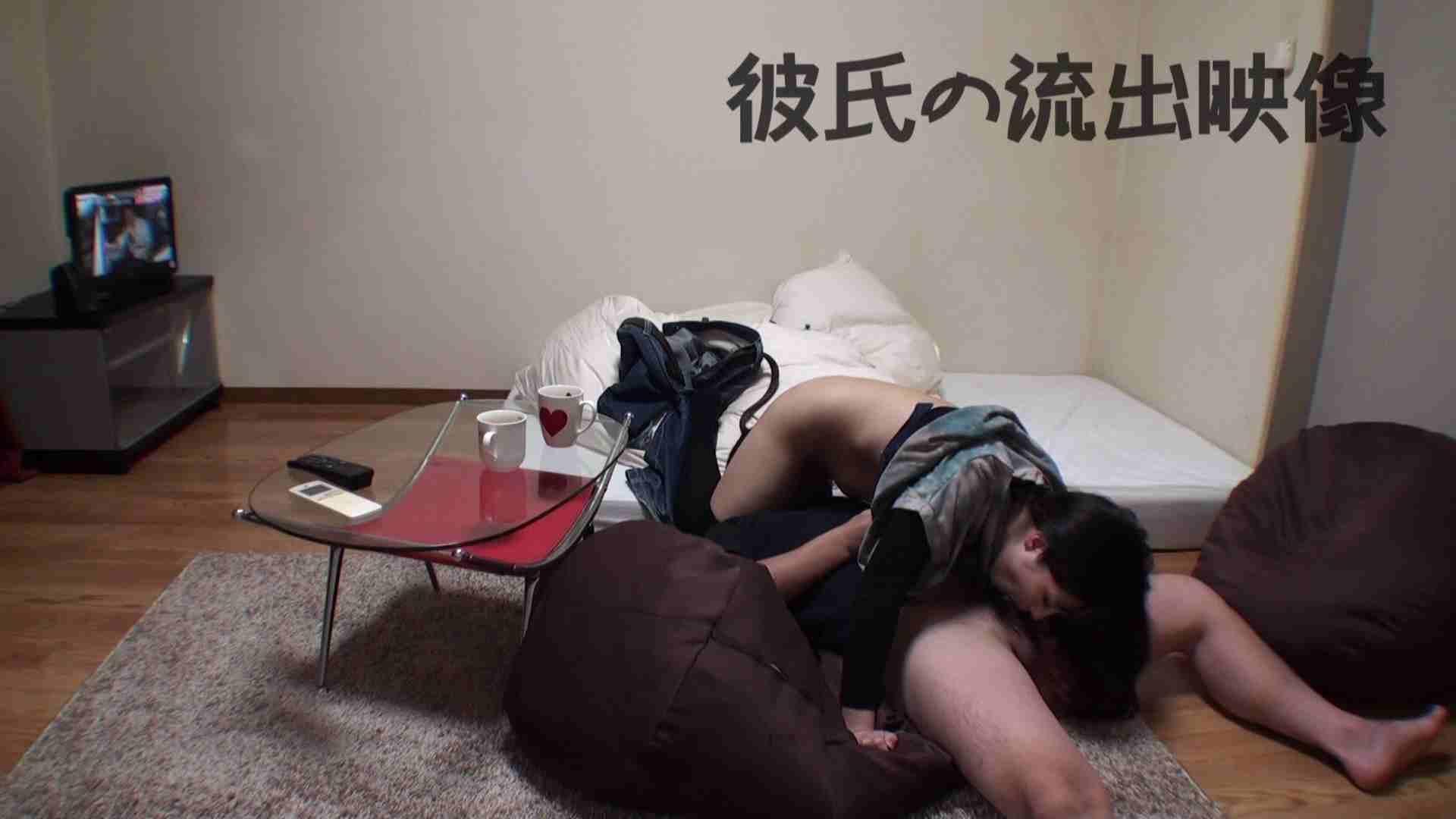 彼氏が流出 パイパン素人嬢のハメ撮り映像02 素人丸裸 濡れ場動画紹介 79pic 50