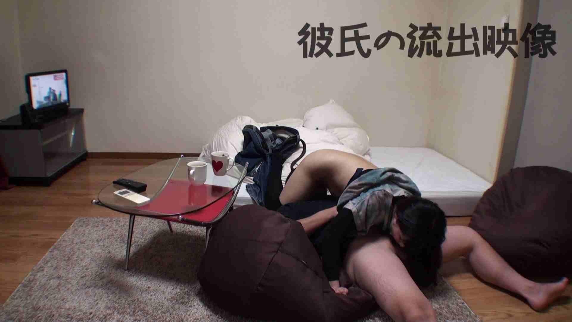彼氏が流出 パイパン素人嬢のハメ撮り映像02 フェラ 覗きおまんこ画像 79pic 51