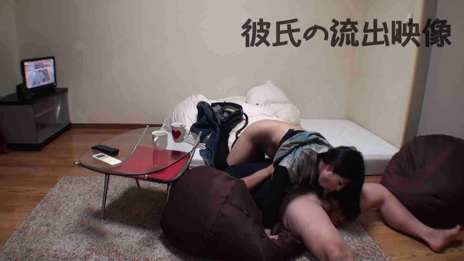 彼氏が流出 パイパン素人嬢のハメ撮り映像02 中出し AV動画キャプチャ 79pic 53