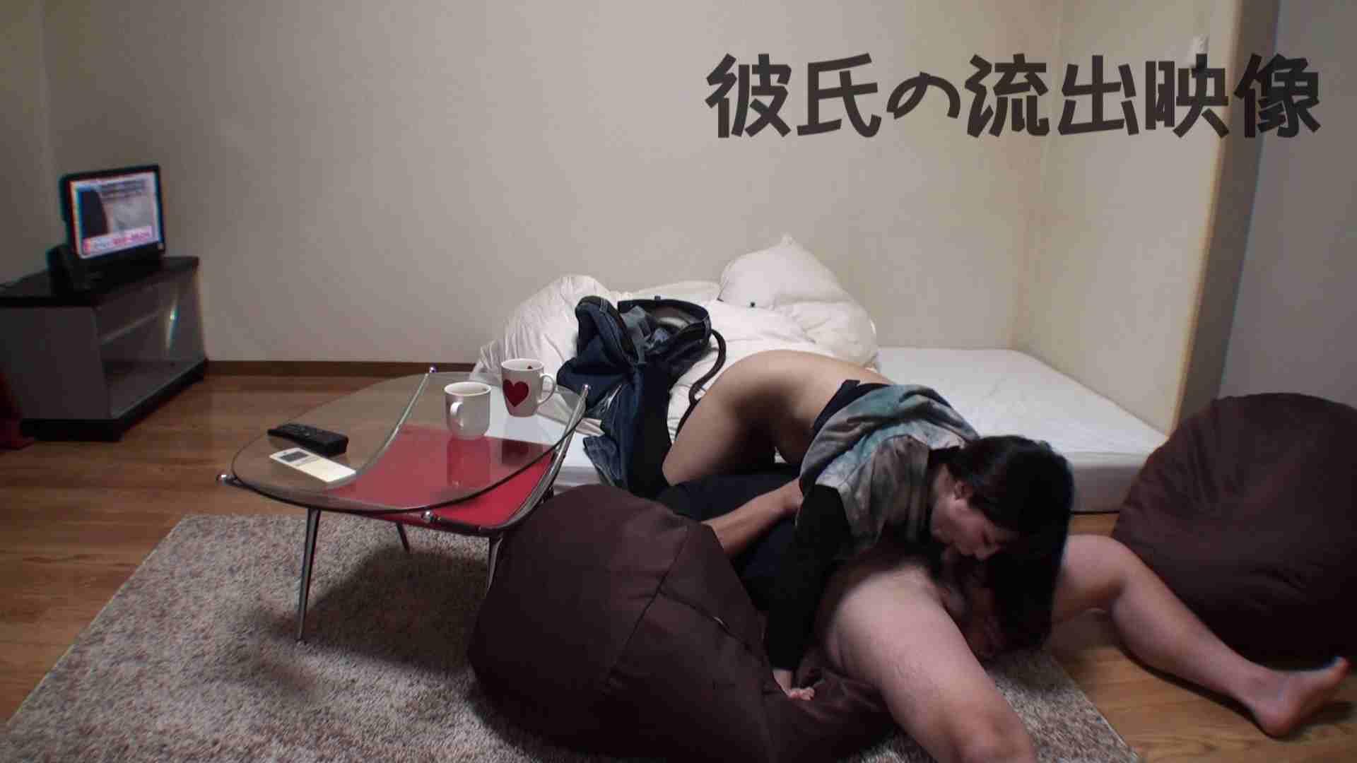 彼氏が流出 パイパン素人嬢のハメ撮り映像02 パイパン  79pic 54