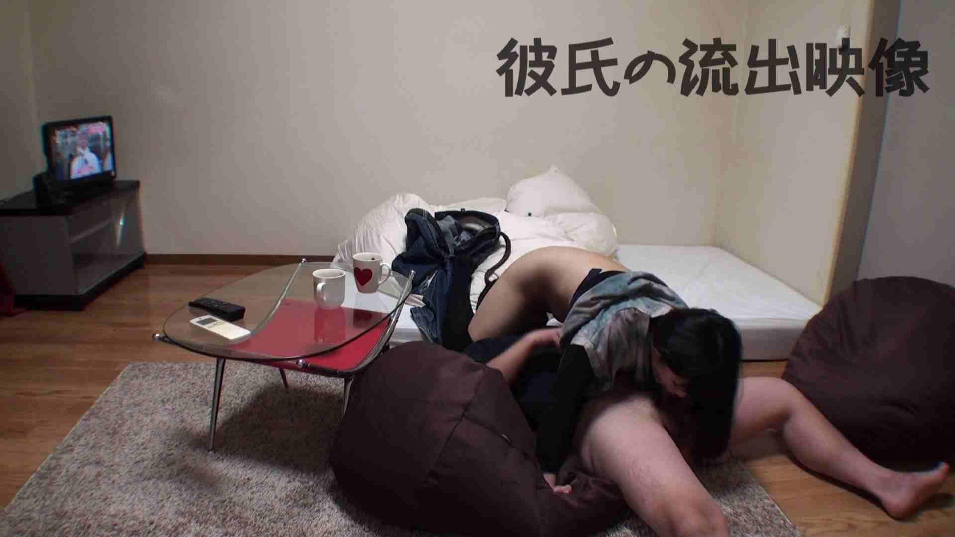 彼氏が流出 パイパン素人嬢のハメ撮り映像02 パイパン   SEX映像  79pic 55