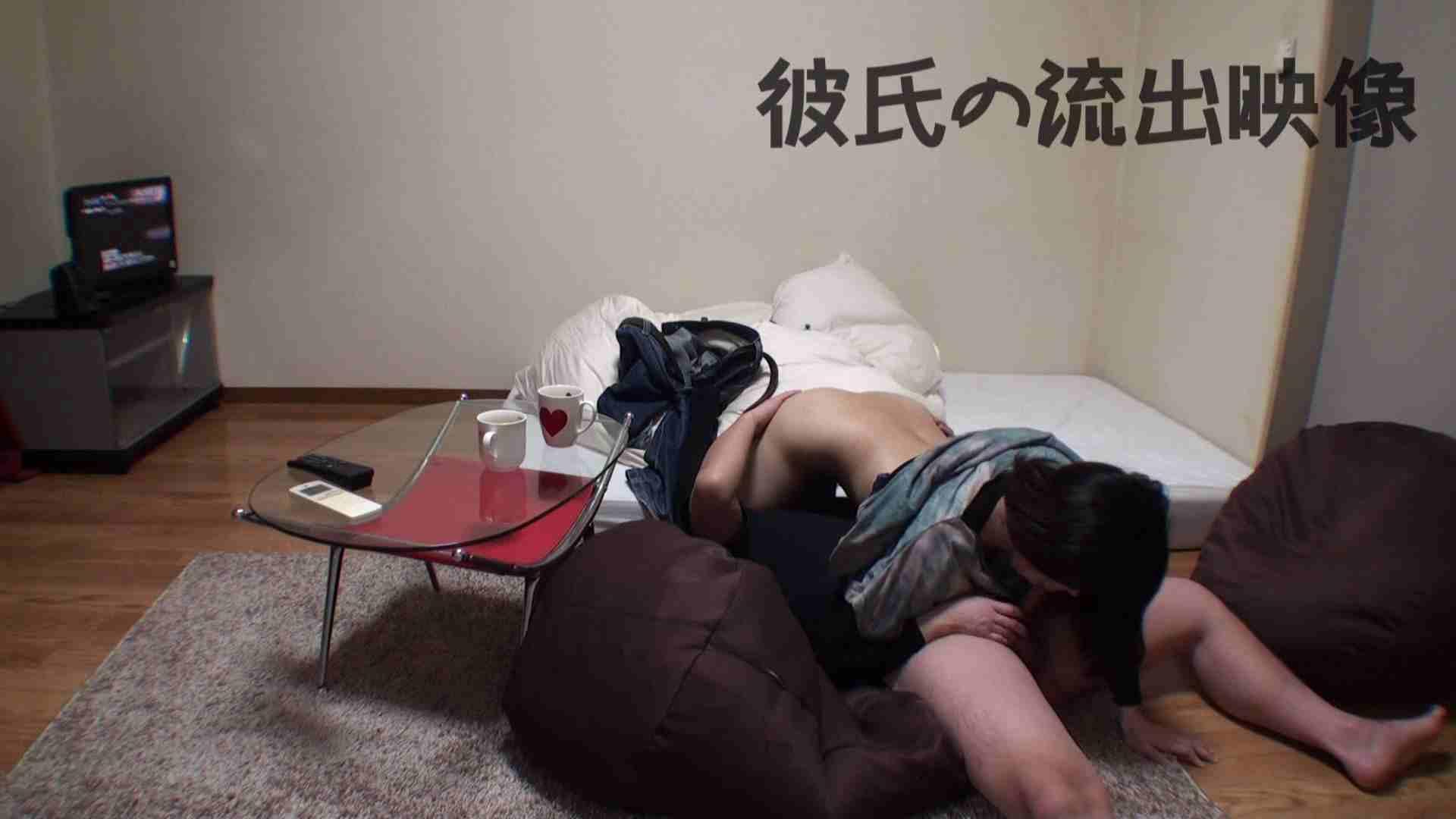 エッチ 熟女|彼氏が流出 パイパン素人嬢のハメ撮り映像02|大奥