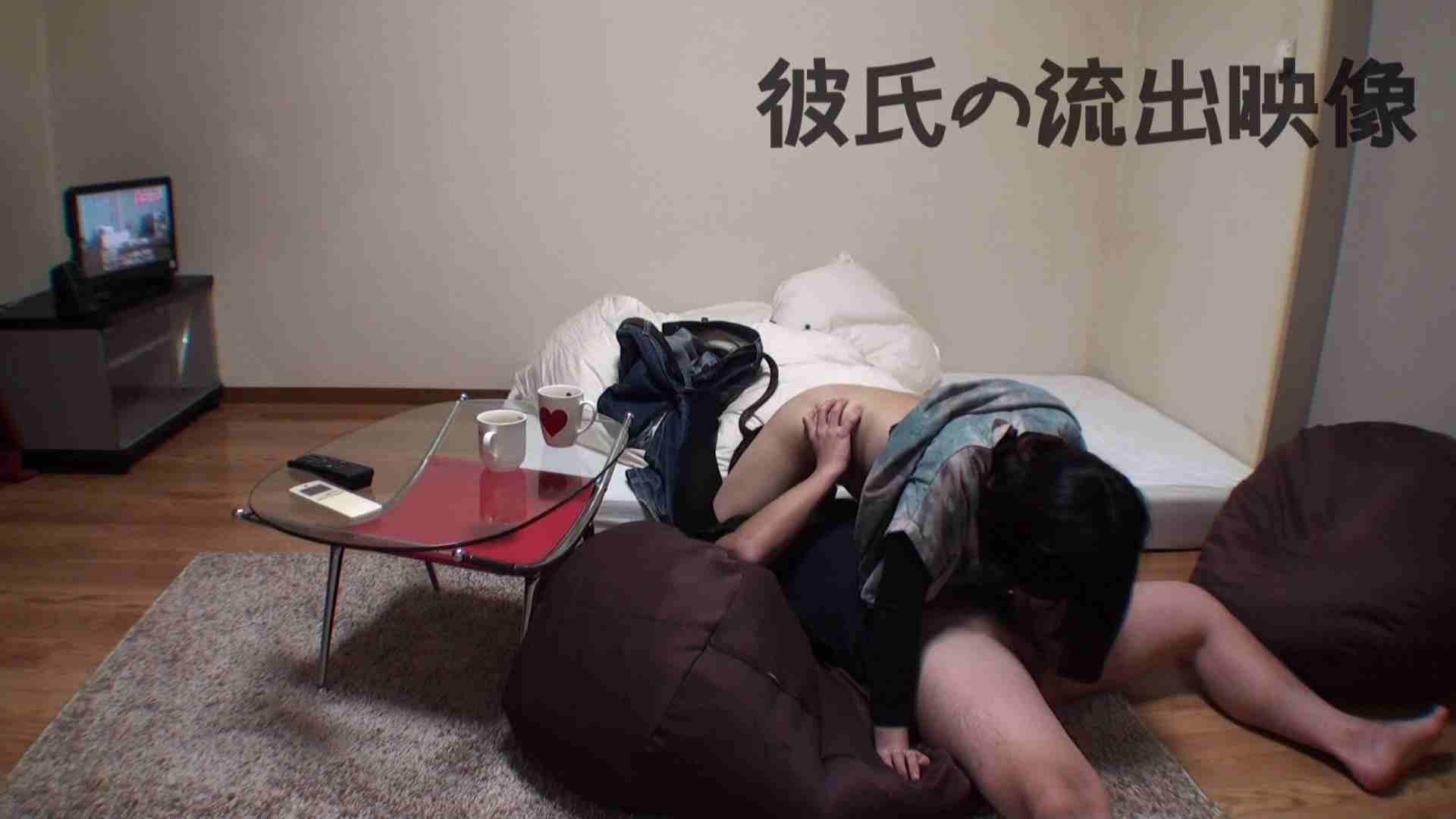 彼氏が流出 パイパン素人嬢のハメ撮り映像02 素人丸裸 濡れ場動画紹介 79pic 62