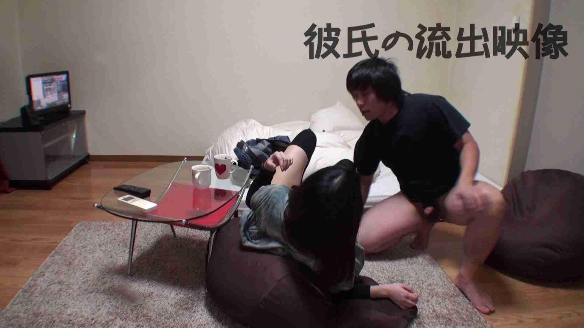 彼氏が流出 パイパン素人嬢のハメ撮り映像02 カップル おめこ無修正画像 79pic 64