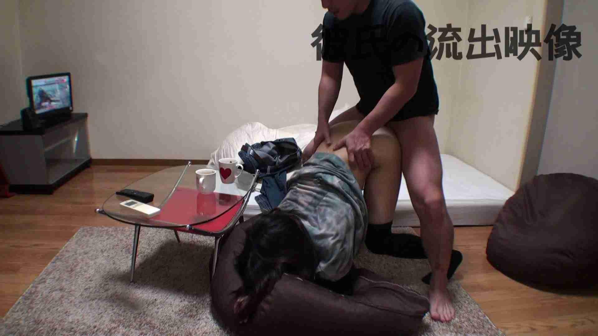 彼氏が流出 パイパン素人嬢のハメ撮り映像02 パイパン   SEX映像  79pic 67