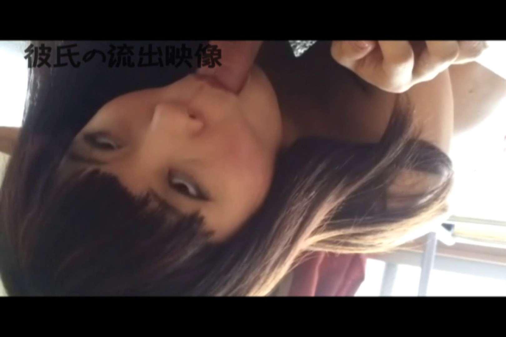 彼氏が流出 パイパン素人嬢のハメ撮り映像03 カップル AV無料 85pic 2