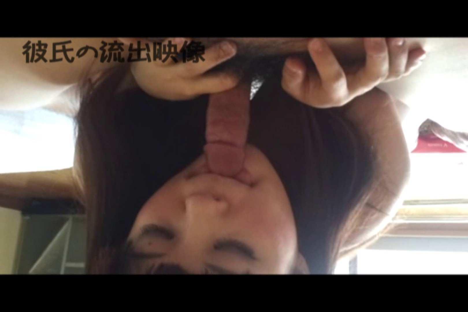 彼氏が流出 パイパン素人嬢のハメ撮り映像03 素人丸裸  85pic 15