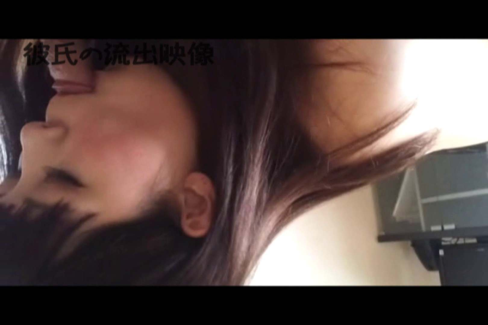 彼氏が流出 パイパン素人嬢のハメ撮り映像03 カップル AV無料 85pic 17