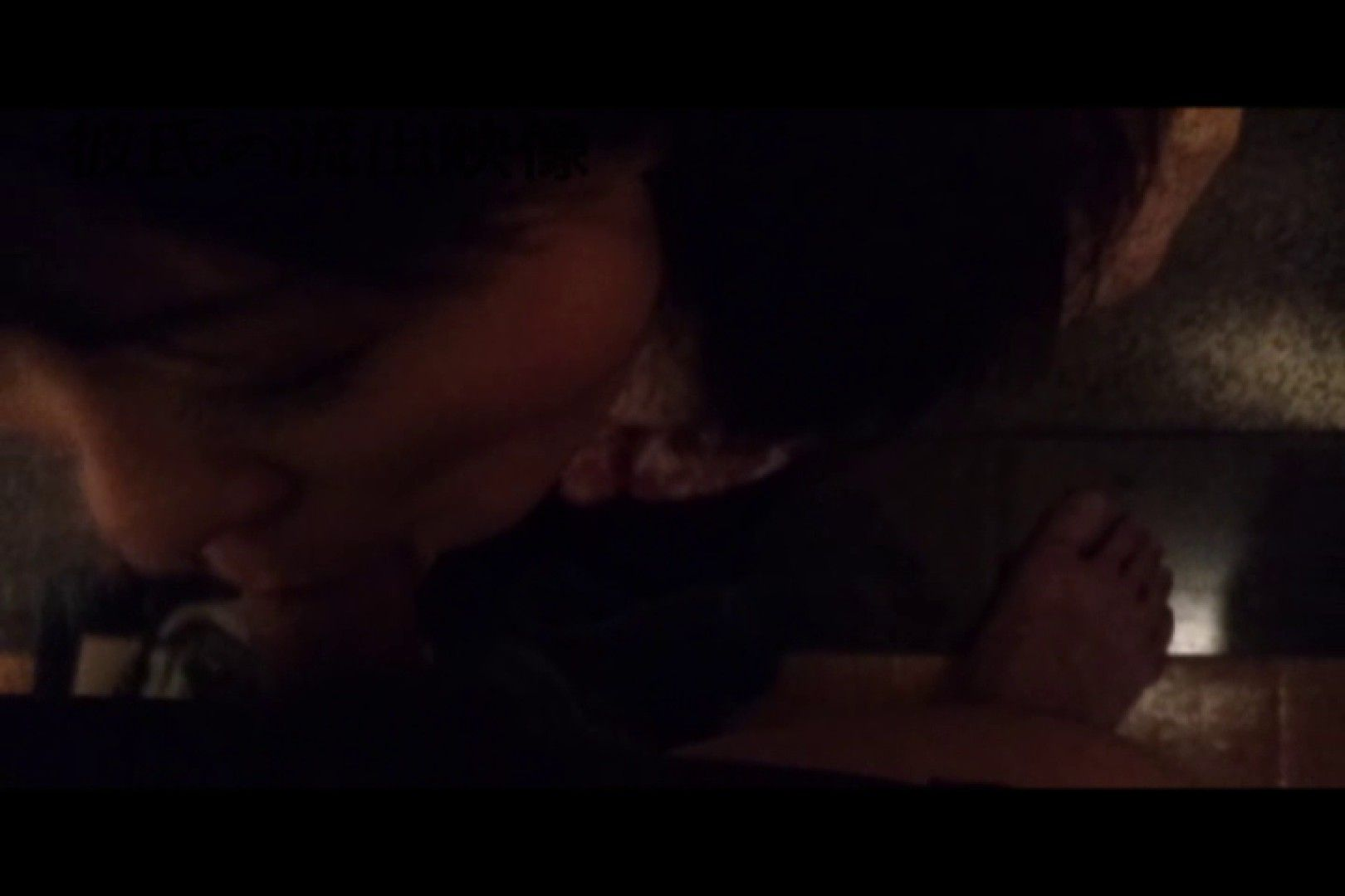 彼氏が流出 パイパン素人嬢のハメ撮り映像03 カップル AV無料 85pic 44