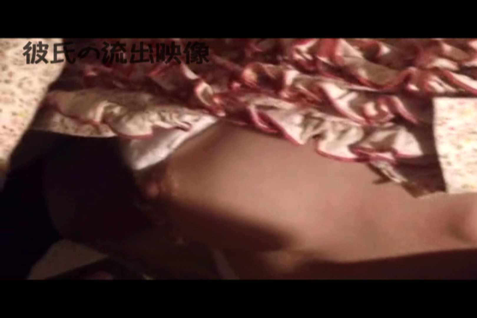 彼氏が流出 パイパン素人嬢のハメ撮り映像03 カップル AV無料 85pic 47